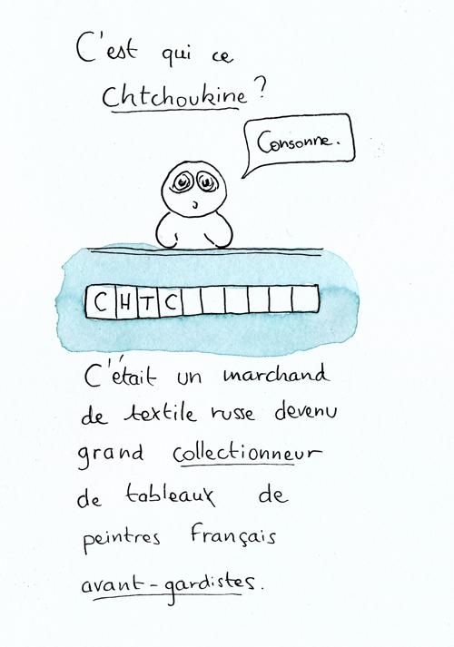 chtchoukine6